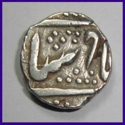 Mughal Emperor Shah Jahan Surat Mint One Rupee Silver Coin