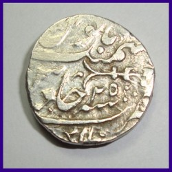 Shah Jahan Patna Mint, Silver One Rupee Coin, Mughal Emperor