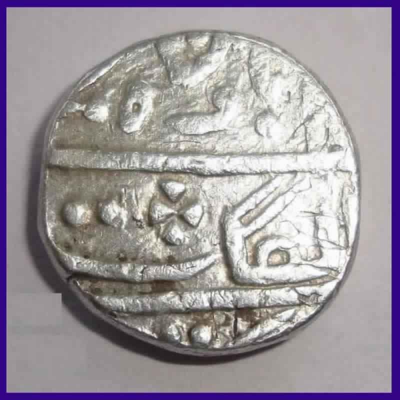Ahmad Shah Bahadur, Kora Mint - Silver One Rupee Coin, Mughal Emperor