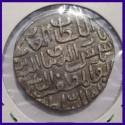 Ghost Error 1899 Victoria Empress 1/2 Pice - British India Coin