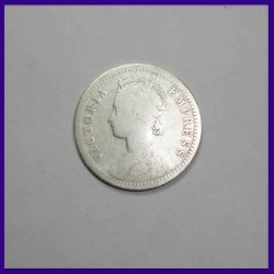 Awadh State One Rupee - Ghazi ud-din Haider - Silver Coin