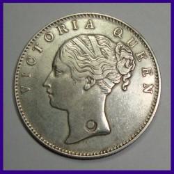 Bikanir State 1895 One Quarter Anna - Victoria Empress