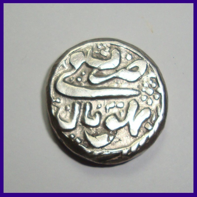 Bhopal State One Rupee Dated 1279 - Silver Coin