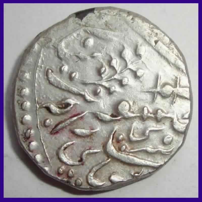 Jodhpur Princely State Error Coin Pali Mint - Silver One Rupee Coin