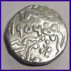 Kotah State 1 Rupee Coin With Full Date, Rare Silver Coin