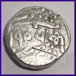 Kotah State One Rupee Coin With Full Date, Rare Silver Coin