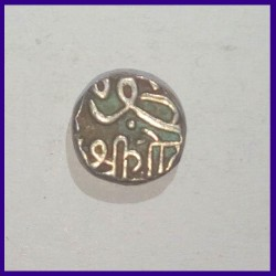 Kutch State 1/4th Kori (Quarter Kori) - Gohadaji II - Silver Coin