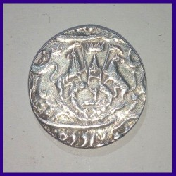 Awadh State, Nasir-ud-din Haider, Silver One Rupee Coin