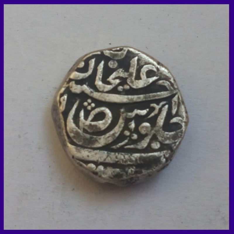 Maler Kotla - Ahmad Ali Khan - Silver One Rupee Coin