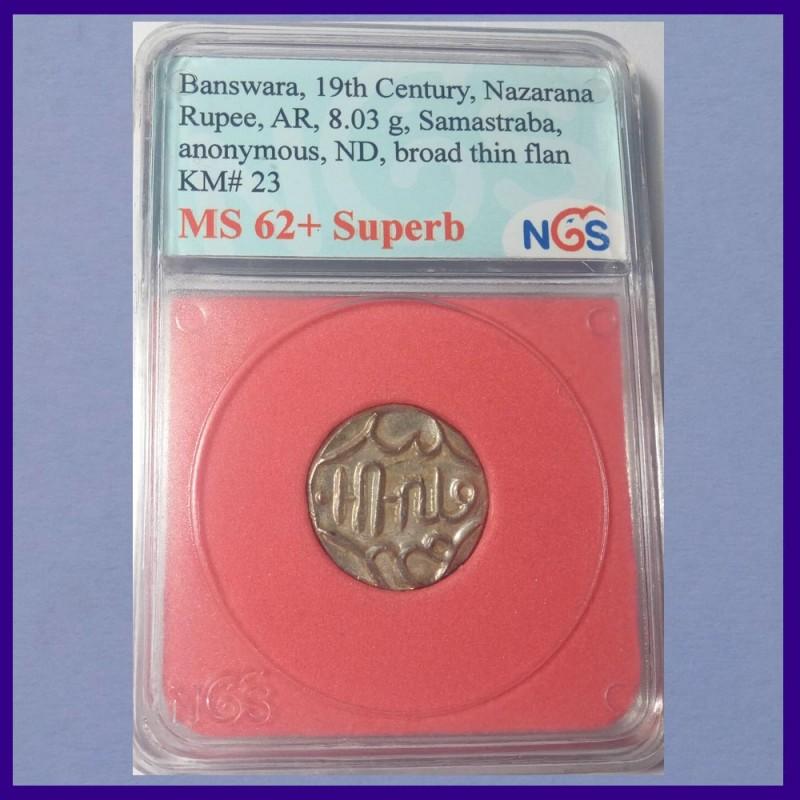 Banswara State Nazarana Rupee, UNC Silver Coin - Lakshman Singh - Certified Coin