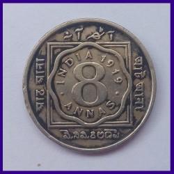 1919, George V, 8 Annas, No Dot, Calcutta Mint, British India Coin