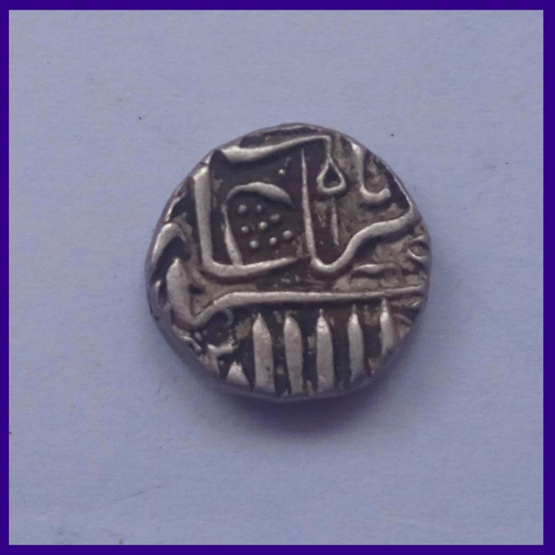 Akbar 1/2 (Half) Mahmudi Silver Coin - Mulher Mint - Mughal Emperor