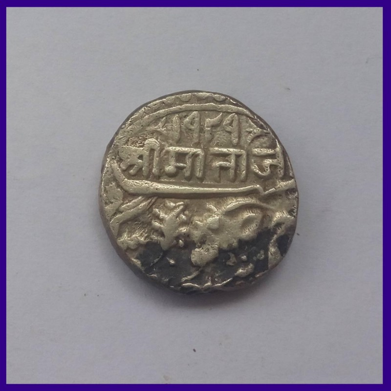 Jodhpur State Pali Mint, Queen Victoria / Maharaja Jaswant Singh II, One Rupee Silver Coin