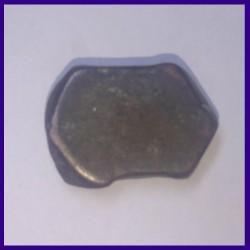 Radhanpur Uniface Paisa Bismilla Khan - Rectangular Coin