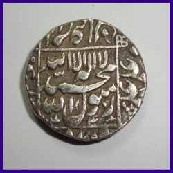 Shah Jahan Akbarabad Mint One Rupee, Complete Mint Name - Silver Coin