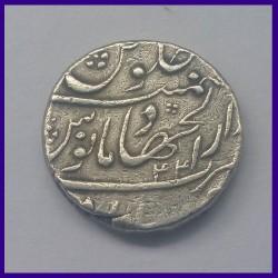 Aurangzeb Hyderabad Mint One Rupee Silver Coin, Mughal Emperor