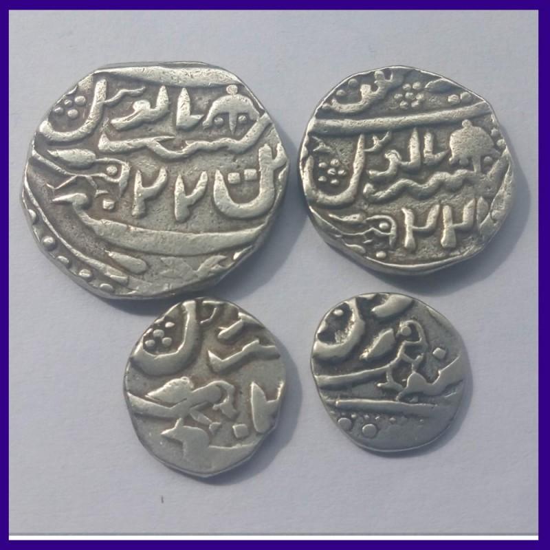 Jaisalmer State Full Set Of 4 Coins - Bird & Umbrella Variety - Silver Coins