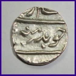 Aurangzeb 1/2 Rupee (half rupee) Silver Coin - Mughal Emperor