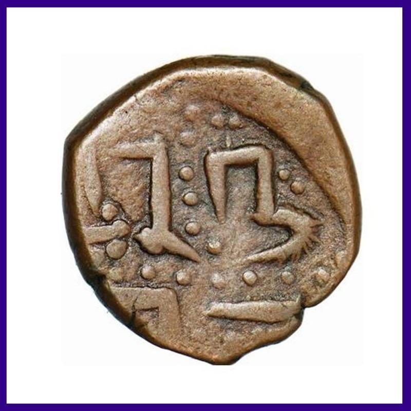 Sikh Paisa Amritsar Mint Gurumukhi Legends Copper Coin