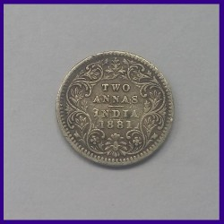 1881, Two Annas, Victoria Empress Silver Coin, British India