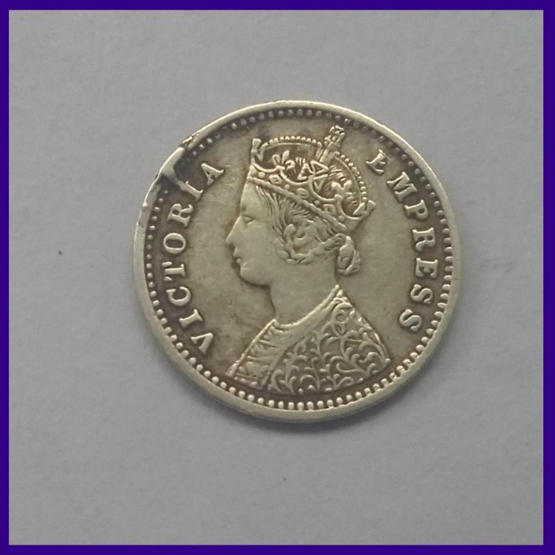 1887, Error Two Annas, Victoria Empress Silver Coin, British India