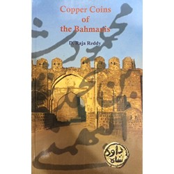 Copper Coins of the Bahmanis Book - D. Raja Reddy