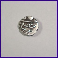 Gwalior State 2 Anna (1/8th Rupee) Silver Coin