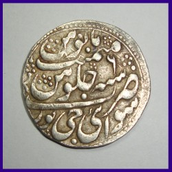 Jaipur State Nazarana Rupee Isvari Singh Mughal Issue Silver Coin