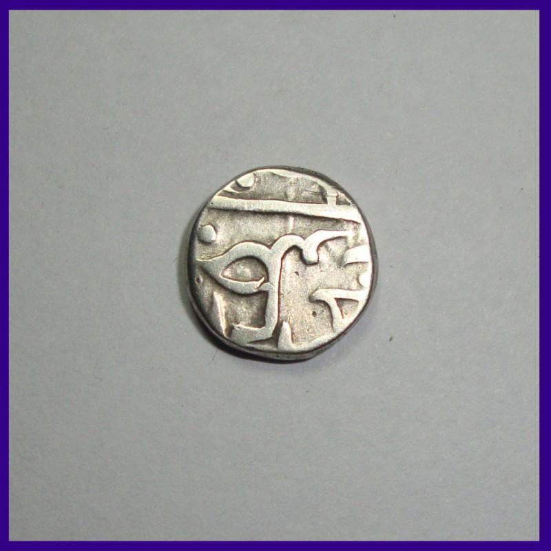 Gwalior State Quarter (1/4) Rupee Jayaji Rao Silver Coin