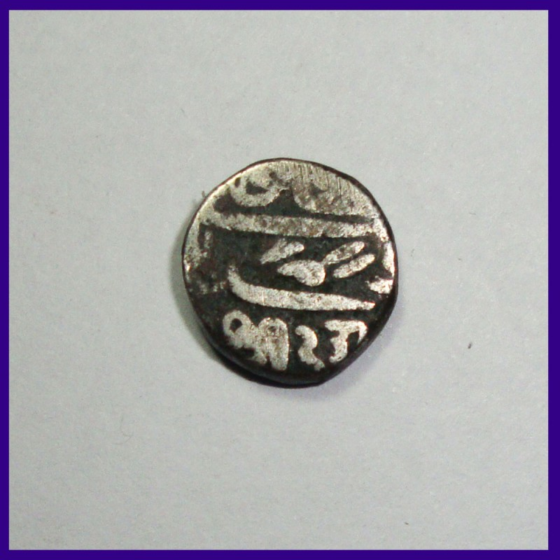Kutch State Half (1/2) Kori - Princely State Silver Coin