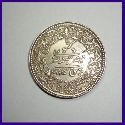 Kutch State 5 Kori Victoria / Khengarji III - Silver Coin
