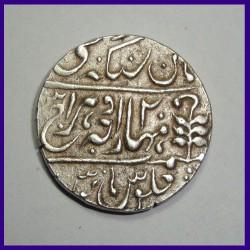 Jaipur State Nazarana Rupee Man Singh II / George VI Silver Coin