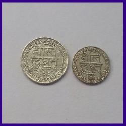 Mewar State 2 Anna & 1 Anna Udaipur Mint Set of 2 Silver Coins