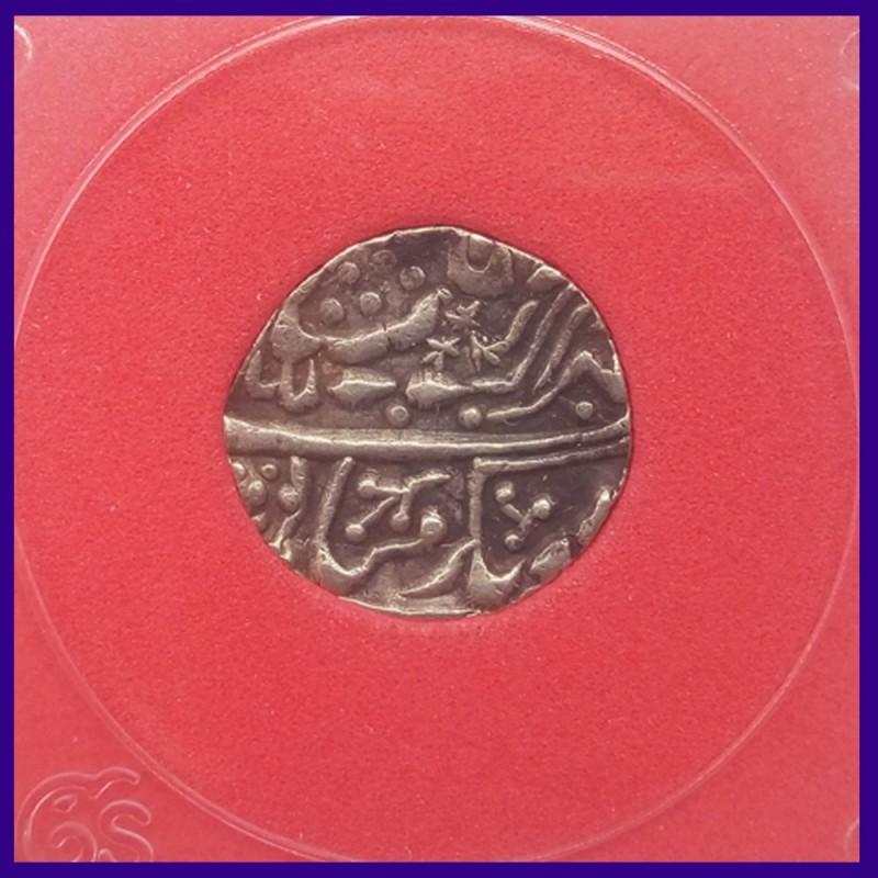 Jodhpur Budsu ? Mint One Rupee Akbar II Certified Silver Coin