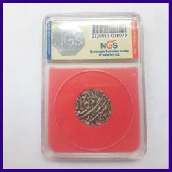 Jodhpur One Rupee Akbar II Certified Silver Coin