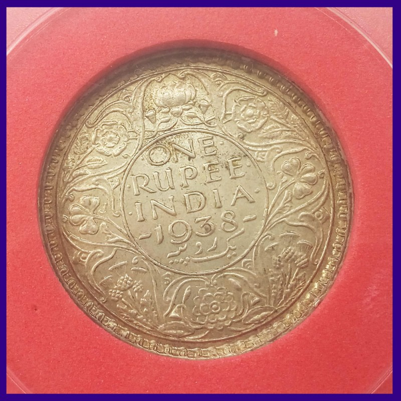 1938 One Rupee Certified Silver Coin - George VI King - British India
