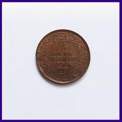 Dhar State, 1887 1/12th Anna, Victoria Empress Coin