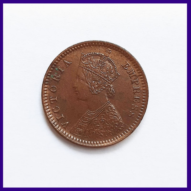 Dhar State, 1887 1/12th Anna, Victoria Empress Coin