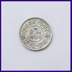 Kutch AUNC Half (1/2) Kori Khengarji III Bhuj Mint Princely State Silver Coin