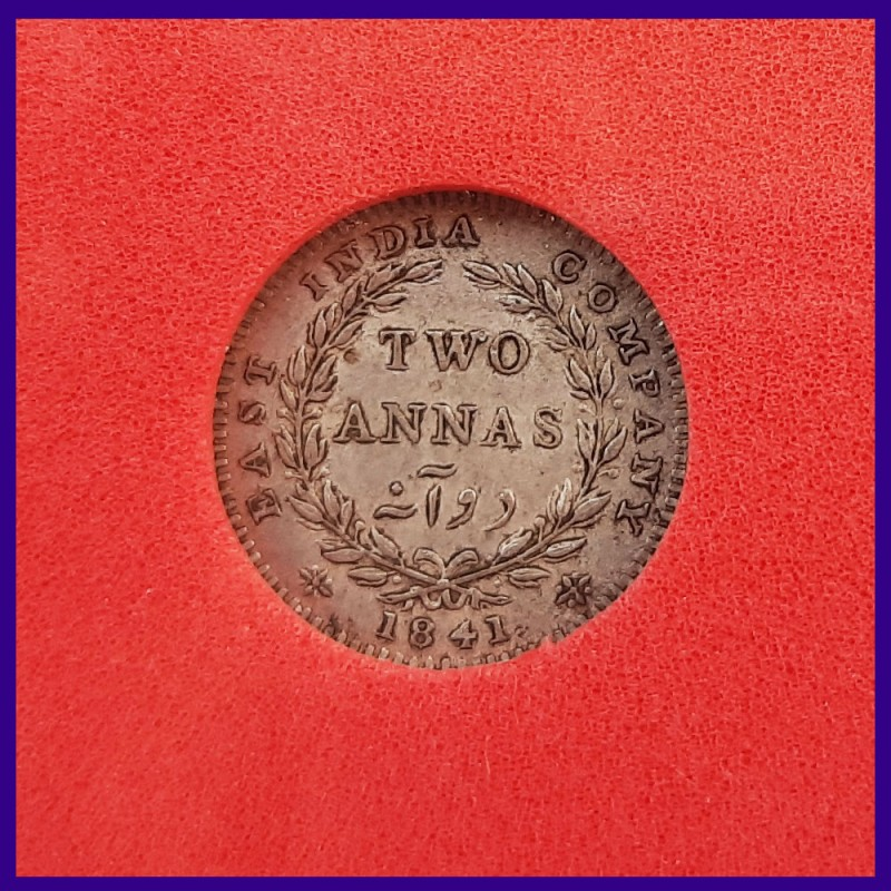 1841 Certified CL Two Annas, Calcutta Mint, Victoria Queen Silver Coin, East India Company
