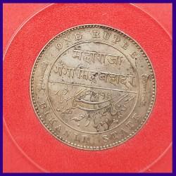 1892 Certified Bikanir State One Rupee Victoria Empress + Ganga Singhji Silver Coin