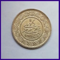 1899 Kutch 5 Kori 6 Crosses Outer Circle Variety Victoria / Khengarji III - Silver Coin