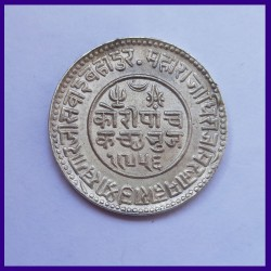 1899 Kutch 5 Kori 6 Does Not Cross Outer Circle Variety Victoria / Khengarji III - Silver Coin