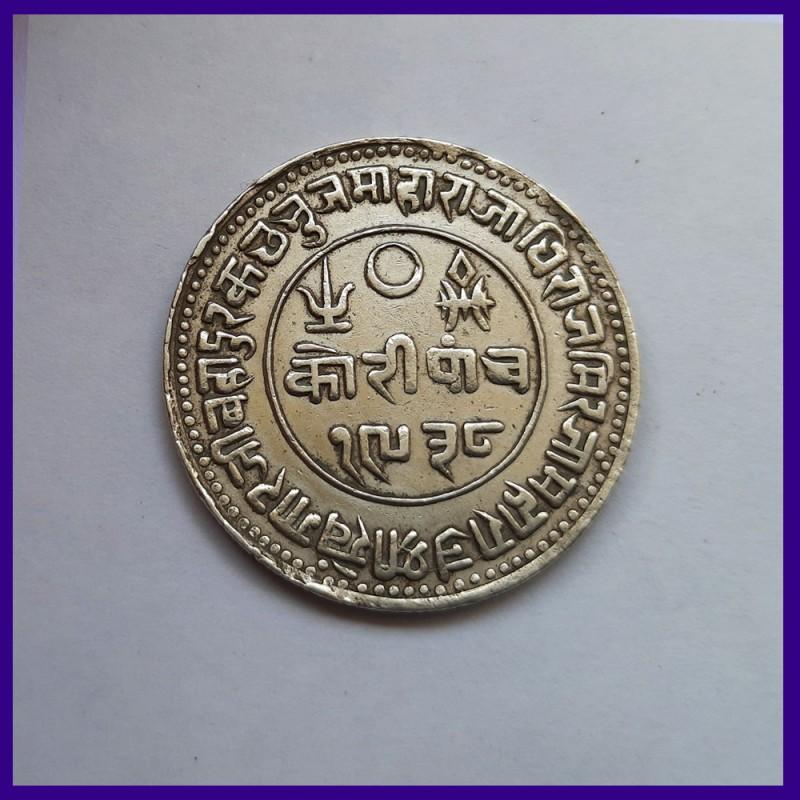 1881 / 1938 Kutch 5 Kori Victoria / Khengarji III Silver Coin