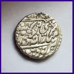 "Jodhpur State ""Ali"" Variety Maharaja Jaswant Singh II Jodhpur Mint One Rupee Silver Coin"