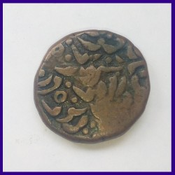Jodhpur State Error Takka Double Strike Copper Coin