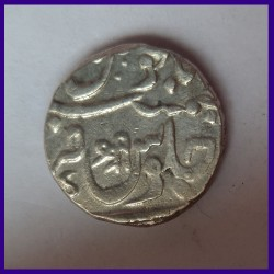 Maratha Confederacy Shri Mintmark Chakan Mominabad Mint One Rupee Silver Coin