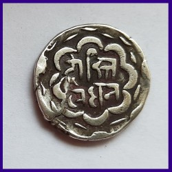 Mewar State Error Half Rupee Udaipur Mint Crude Silver Coin