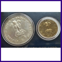 1970 Set of 2 Coins Food For All, In Original Packing, Sun & Lotus