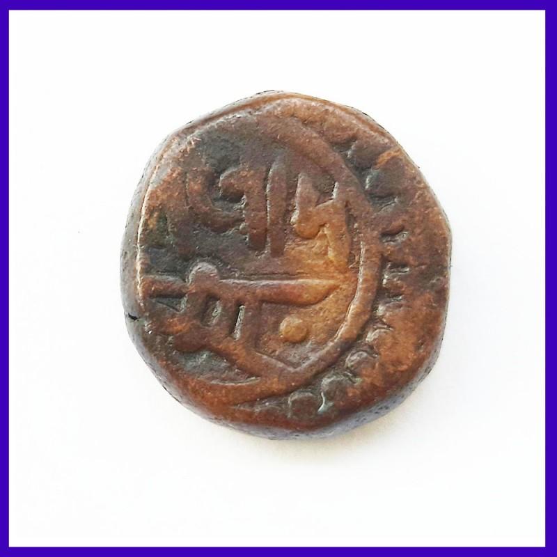 Ratlam State Paisa, Ranjit Singh, Katar, Copper Coin
